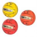 Мяч волейбольный VA 0042 (30шт) офиц.разм, резина, 300-320г