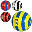 Мяч футбольний EV 3235 (30шт) размер 5, ПВХ 1,8мм, 300-320г