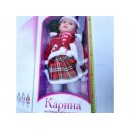 TG Кукла КАРИНА Т 1708 R 10 R/EW 24418-23-22