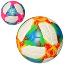 Мяч футбольный MS 2314-2 (12шт) размер 5,PU,400-420г,ламинир