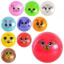 Мяч детский MS 0249 (120шт) 9 дюймов,  ПВХ, 75г, 10видов