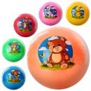 Мяч детский MS 0474 (120шт) 9 дюймов, ПВХ, 75г, 6видов