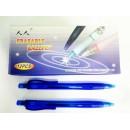Ручка пише-стирає RВ-4 (12/1200)