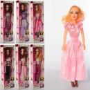 Кукла 9018-A-B (36шт) ростовая,муз,6вид,в кор-ке,13,5-46-7см