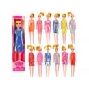 Кукла  D 1806  26см