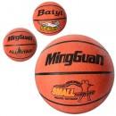 Мяч баскетбольный VA-0029 (30шт) размер 7, резина, 580-600г