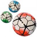 Мяч футбольный MS 1677 (100шт) размер 2, мини, ПВХ, 2,7мм, 100г