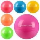 Мяч для фитнеса-75см MS 0383 (24шт) Фитбол, резина, 1100г