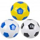 Мяч футбольний 14-133 ПВХ
