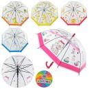 Зонтик детский MK 0456 (60шт) свисток, 54см, 5 видов
