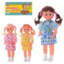 Кукла 1385PIC1 (72шт) 33см,звук,3 вида, в кульке, 14-41-5см