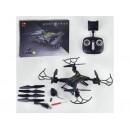 Квадрокоптер СХ-40 W (18шт) камера,гіроскоп,wi-fi