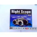 Прибор ночного видения 5566-6 (192шт) свет