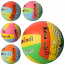 Мяч волейбольный VA 0035 (50шт) офиц.размер, резина, 5цветов, 280-300г