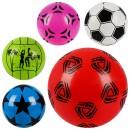 Мяч детский MS 0378 (240шт) 9 дюймов, рисунок, 5 видов (микс цветов), ПВХ, 75г