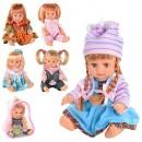JT Кукла ОКСАНОЧКА 5070-5077-5072-5142 (36шт)
