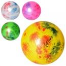 Мяч детский MS 1006 (240шт) 9дюймов, 58-62г