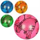 Мяч детский MS 1009 (240шт) 9дюймов, 51-56г
