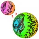 Мяч детский MS 1364 (240шт) 9 дюймов, ПВХ, 70г