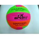 М'яч волейбольний 44411 (60шт)