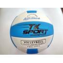 М'яч волейбольний 40073 (60шт)