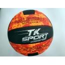 М'яч волейбольний 40077 (60шт)