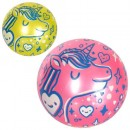 Мяч детский MS 2486 (240шт) 9дюймов, 55-65г, ПВХ