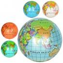 Мяч детский MS 0477 (120шт) 9 дюймов, глобус, рисунок, ПВХ, 75г