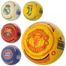 Мяч футбольный 2500-93 (100шт) размер 2, ПУ, ручная работа, 110-130г