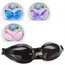 Очки для плавания MSW 012 (288шт) регулируемый ремешок, беруши, 4 цвета, в слюде