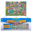 TG Игра 973052 R/B 4-5 (24шт) плакат, Супергонки, звук, на бат-ке, в кор-ке, 61,5-26,5-5см