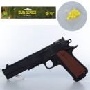 Пистолет 828-5A (144шт) на пульках, 26см, пульки, в кульке