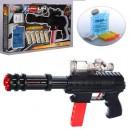 Автомат XH085 (36шт) 32см, водяные пули, мягк.пули, в кор-ке