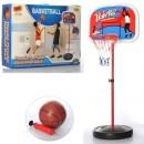 Баскетбольное кольцо MR 0335 (12шт) на стойке160см,сетка,щит46,5-32,5см, мяч,насос, кор